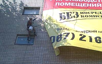 Монтаж и демонтаж рекламы в Черкассах