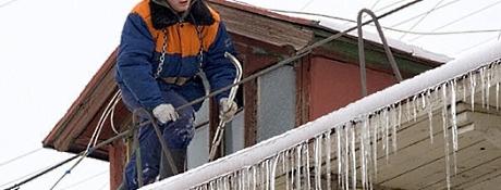 Очистка крыш от снега Черкассы
