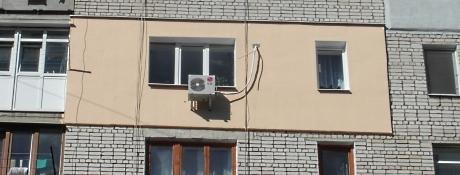 Утепление квартир Черкассы